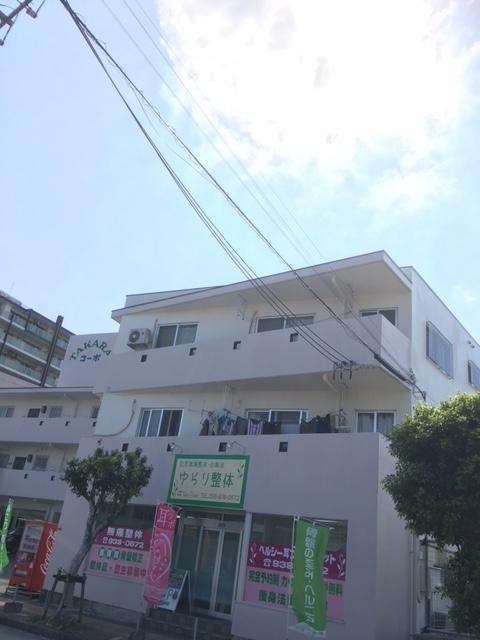 ゆらり整体のある沖縄市高原はいい天気